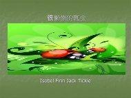 Bigbook-very lazy ladybird  -Ee-Xue--17-11-13