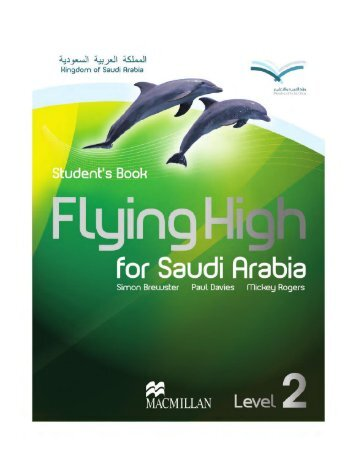 Flying high 2 - Student's Book by MacmillanEducation
