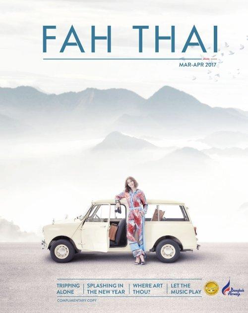 fah-thai-magazine-march-april-2017-in-flight-magazine-of-bangkok-airways