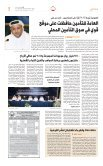2o3ivUu - Page 5