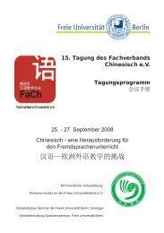 汉语—欧洲外语教学的挑战 - Fachverband Chinesisch eV (FaCh)