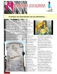 magazhn 8 - Page 2