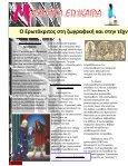 magazhn 8 - Page 4