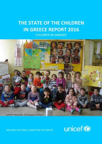 THE STATE OF THE CHILDREN IN GREECE REPORT 2016