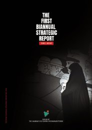 THE FIRST BIANNUAL STRATEGIC REPORT