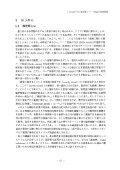 KJ00004709327 - Page 4