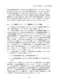 KJ00004709327 - Page 6
