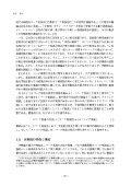 KJ00004709327 - Page 7