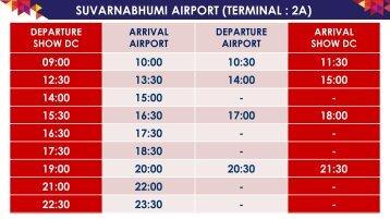 SUVARNABHUMI AIRPORT (TERMINAL  2A)