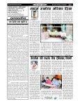 मध्य नेपाल ई-पेपर - Page 2