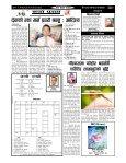 मध्य नेपाल ई-पेपर - Page 4