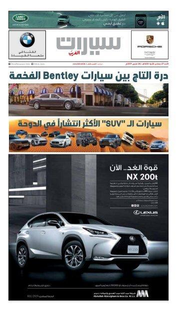 א Bentley אא  אא