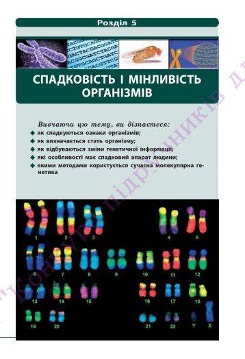 104_knyha-144-312