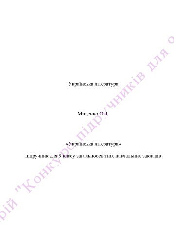 11_knyha-1-118