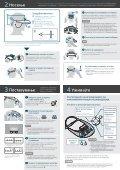 Sony HMZ-T2 - HMZ-T2 Guida di configurazione rapid Macedone - Page 2
