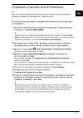 Sony VPCEB1A4E - VPCEB1A4E Guida alla risoluzione dei problemi Bulgaro - Page 7
