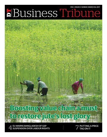 Business Supplement Issue-6(26 March)