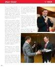 Oleg & Alla - Avant-Garde Magazine - Page 3