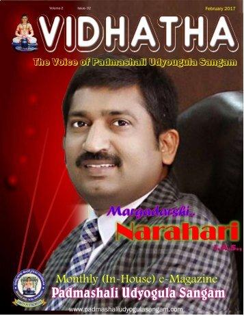 VIDHATHA-FEB 17