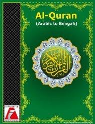 holy-quran-arabic-bengali