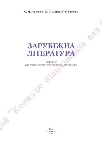 41_knyha