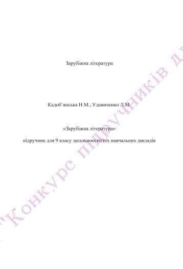 43_knyha