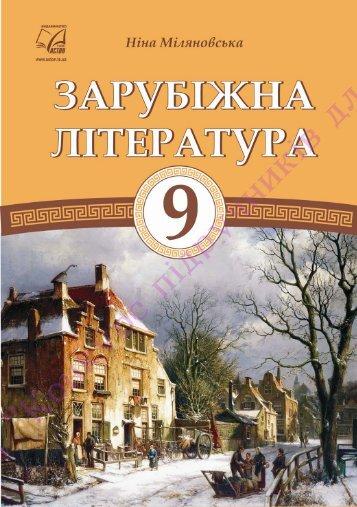 44_knyha