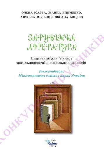 45_knyha