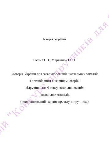 56_knyha