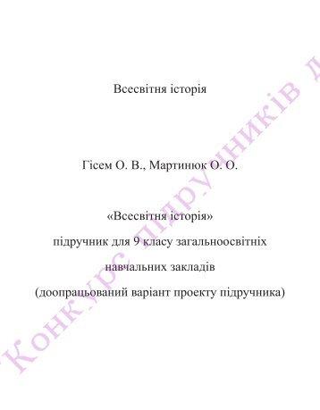 60_knyha