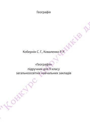 112_knyha