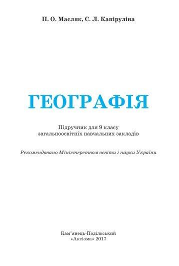 113_knyha