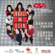 CSA Brochure chinoise 2017-2018