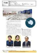 news-2017-03-28-5 - Page 3