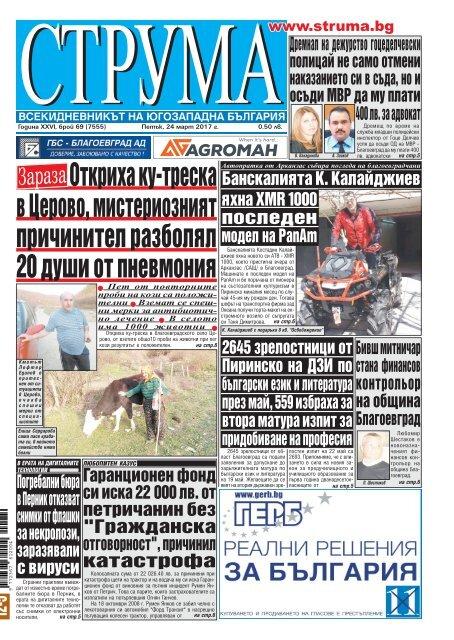 d749ee6af6e Вестник