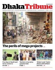 DT e-Paper 29 March 2017