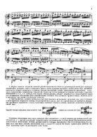 IMSLP04072-Cramer-Bulow_60-Etudes.rus - Page 2