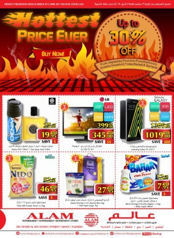 ALAM Hottest Price_Final