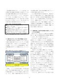 report20170328 - Page 2