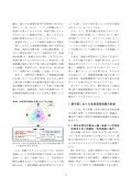 report20170328 - Page 3