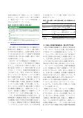 report20170328 - Page 4