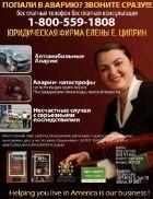 Журнал Афиша Апрель 2017 - Page 3
