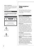 Sony DSC-H7 - DSC-H7 Mode d'emploi Bulgare - Page 2
