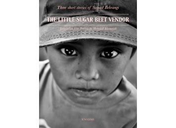 The Little Sugar Beet Vendor  & Talkhun