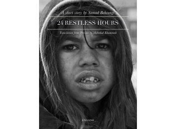 24 Restless Hours