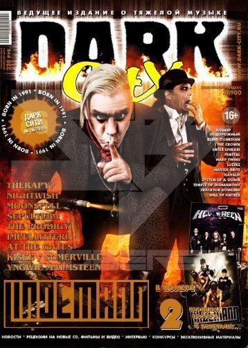 2015#86 - DarkCity_rus_LM
