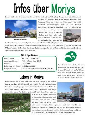 Infos Moriya