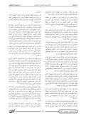 الحضارية بين مالك بن نبي وسيد قطب - Page 6