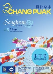 Songkran Splashs & Traditions