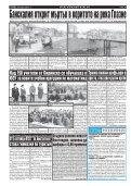 """Вестник """"Струма"""", брой 72, 28 март, вторник - Page 4"""